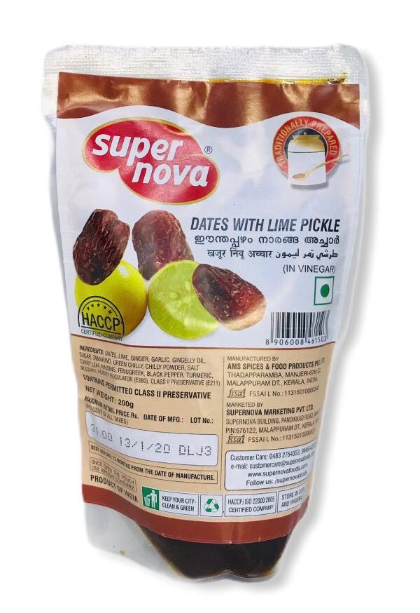 Supernova Dates with Lime Pickle 200g  / ഈന്തപ്പഴം & നാരങ്ങ അച്ചാർ
