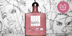 A bottle with a story to tell - Breast Cancer Awareness Month