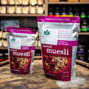 Brookfarm Toasted Muesli (Cranberry)