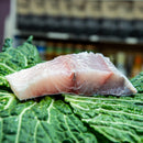 Fresh Wild Caught Barramundi Fillets ($44.90 p/kg)