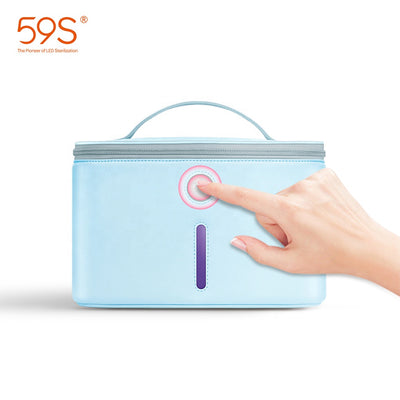 59S - Multi-Use Sterilizer Box