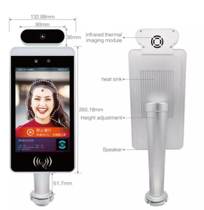 Thermal Facial Recognition Device