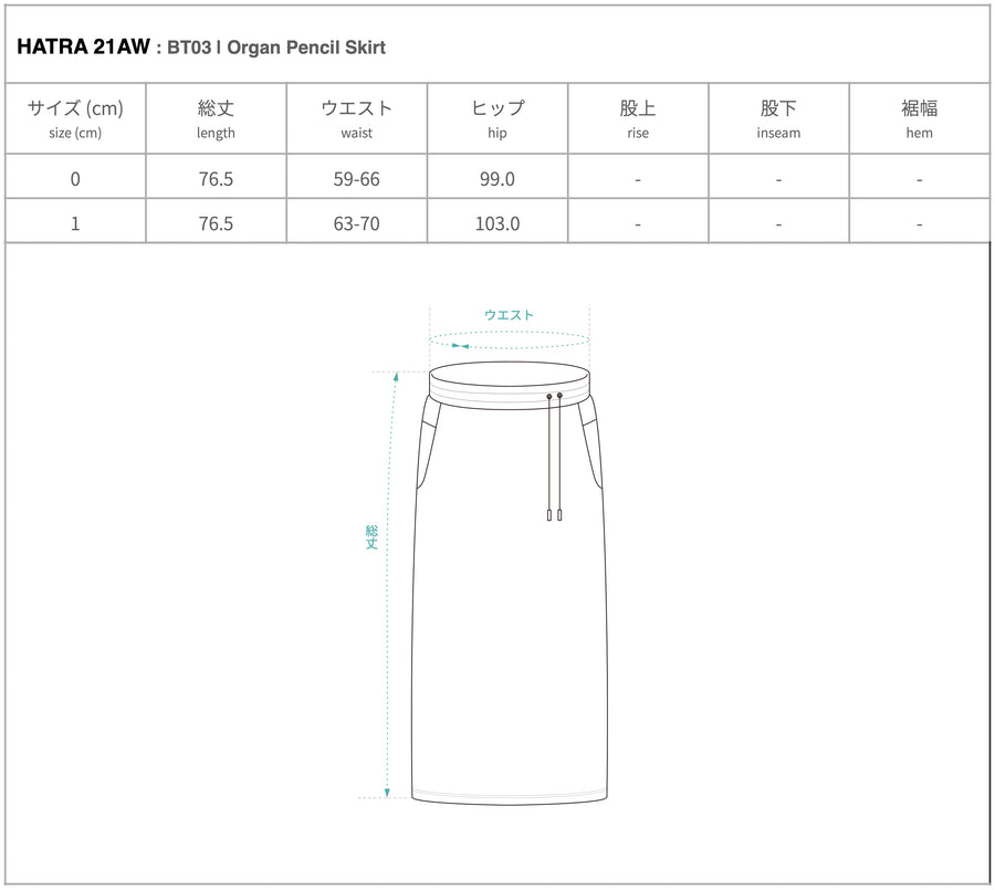 [PRE]  Organ Pencil Skirt / grey