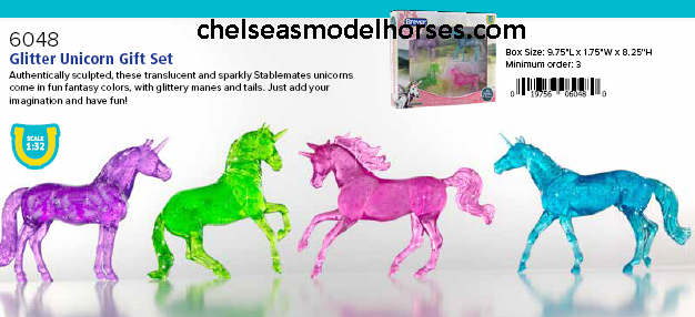 Glitter Unicorn Stablemate Set