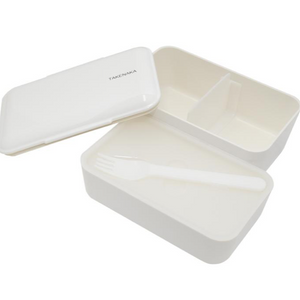 Bento Box Expanded Double, multiple options available