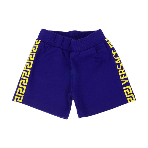 Royal Blue Sweat Shorts