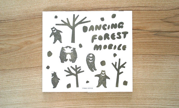 Dancing Forest Mobile