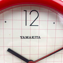 Load image into Gallery viewer, Yamakita wall clock, 1980's Red plastic.