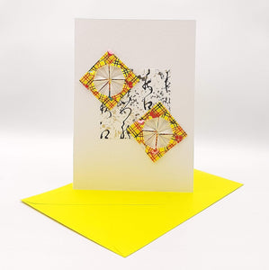Squares Card Yellow