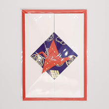 Load image into Gallery viewer, Origami Crane Card
