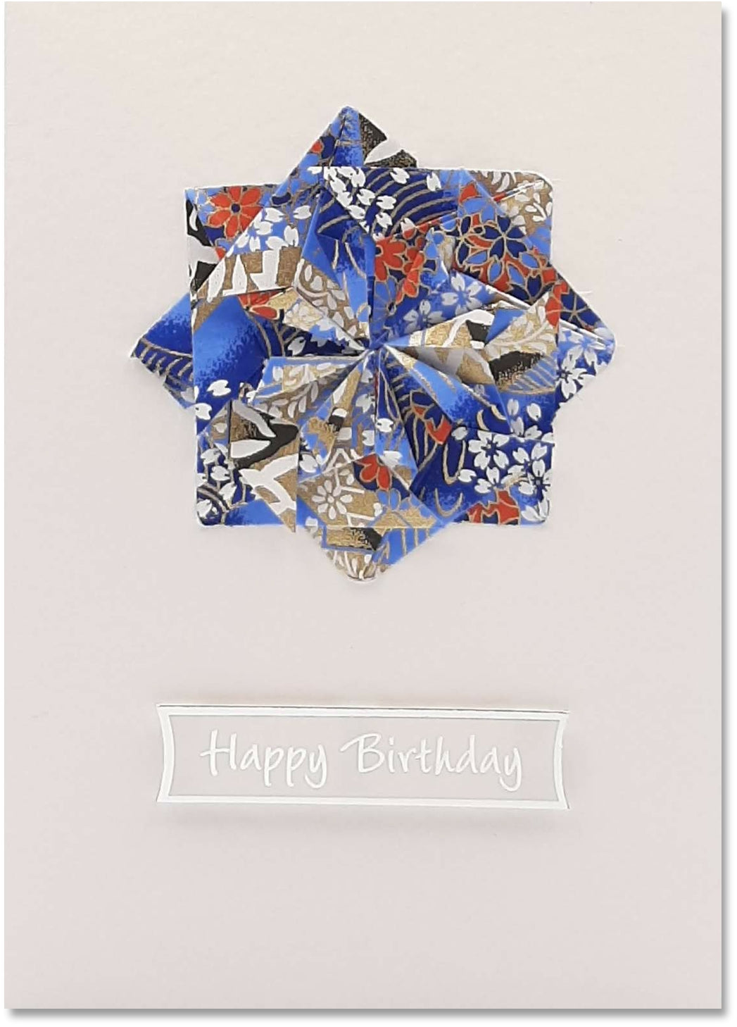 Kaleidoscope Card Blue - Happy Birthday
