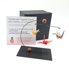 Load image into Gallery viewer, Mini Crane Mobile - Chrysanthemum