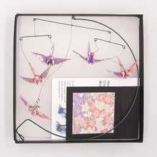 Load image into Gallery viewer, Desktop Crane Mobile - Purple & Cherry Blossoms