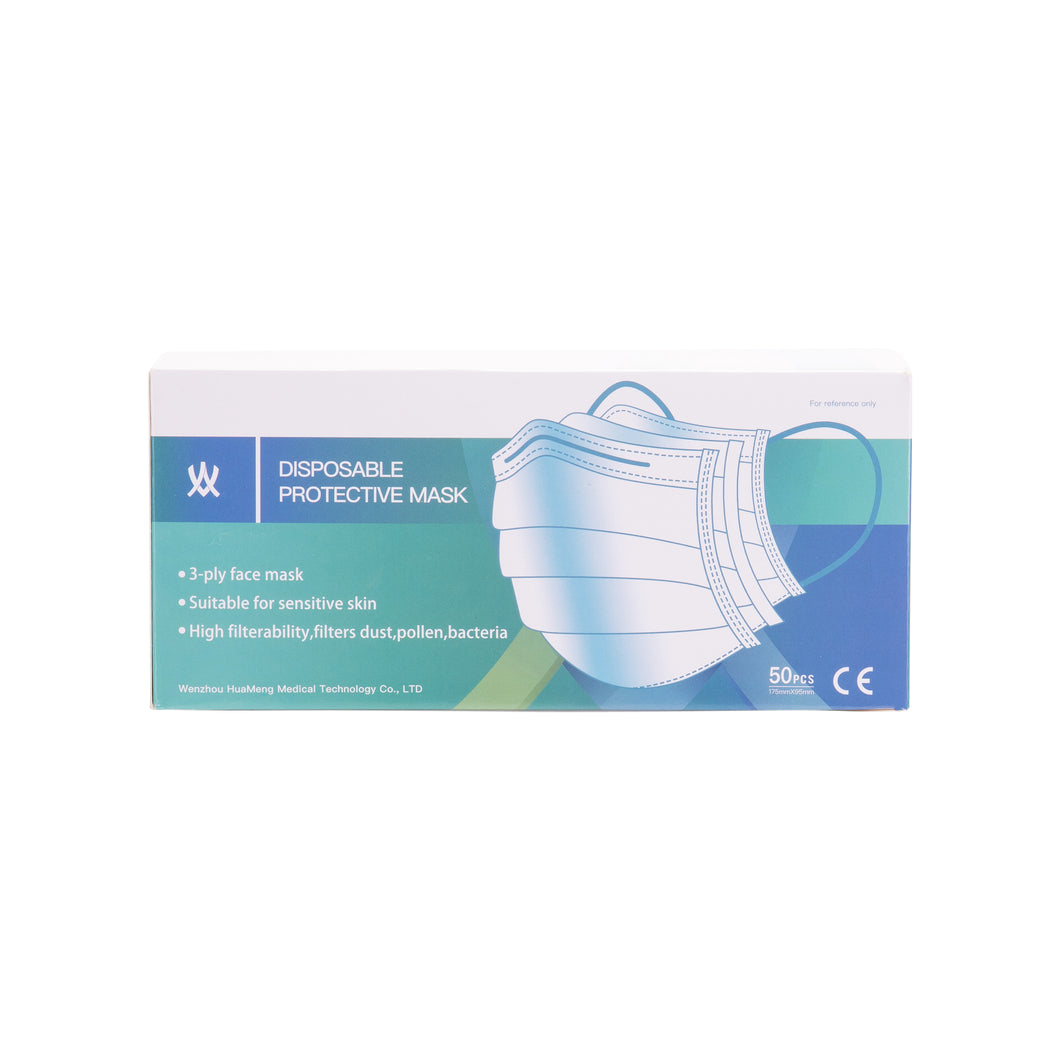 Disposable Protective Mask - 50 Pieces
