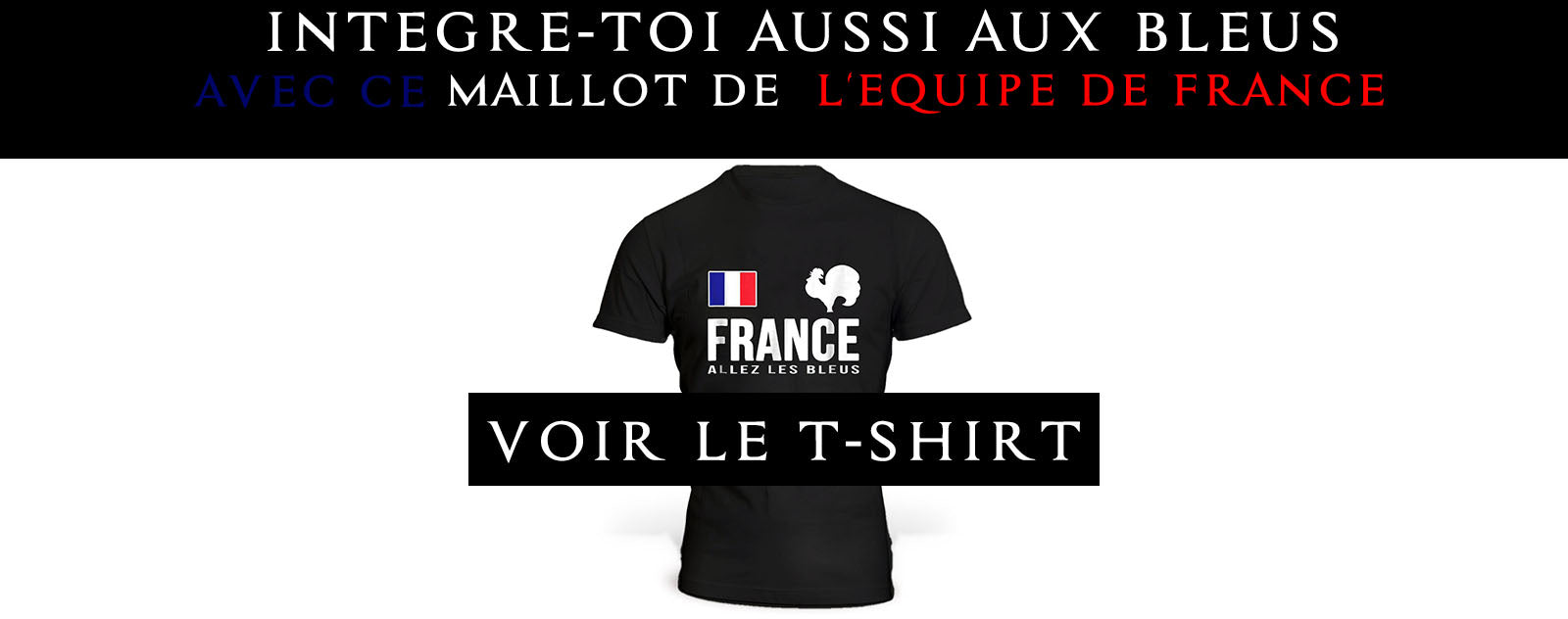 maillot-supporter