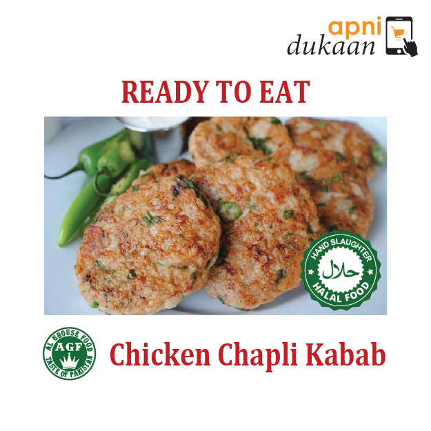 AGF Chicken Chapli Kabab 1 Pack - Ready To Eat - Apni Dukaan