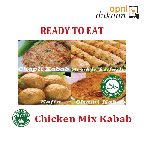 AGF Chicken Mix Kabab 1 Pack - Ready To Eat - Apni Dukaan