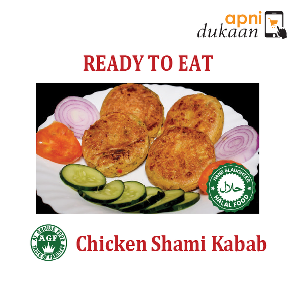 AGF Chicken Shami Kabab 1 Pack - Ready To Eat - Apni Dukaan