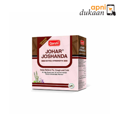 Qarshi Johar Joshanda Tea - Chocolate 6 Boxes of 5 Packets ea - Apni Dukaan