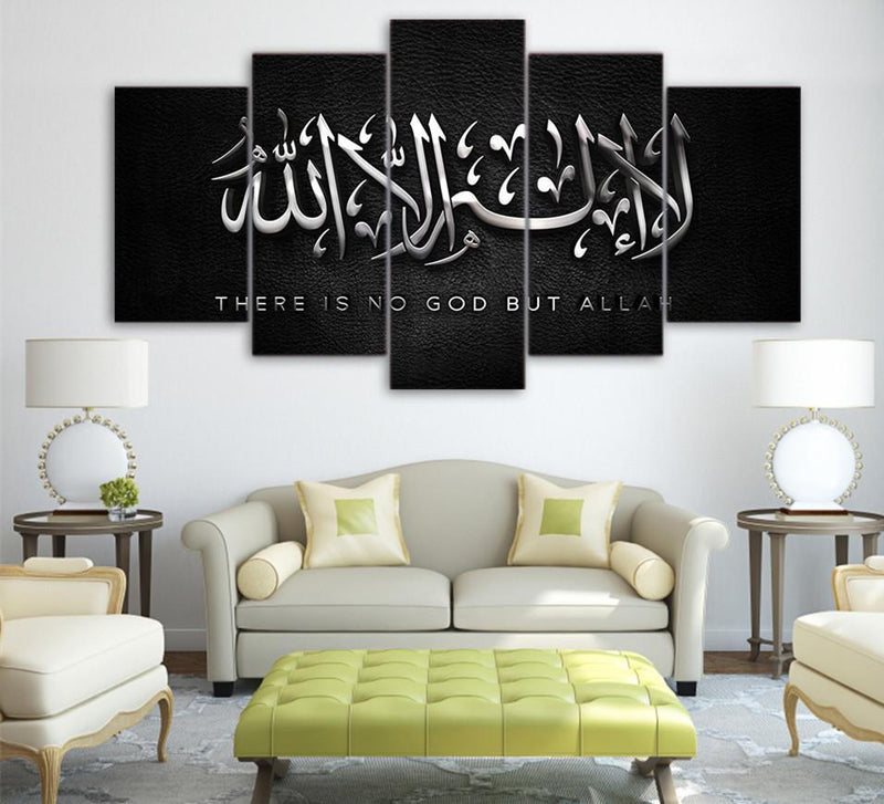 5Planes Canvas Art Printed Islamic Art Words Artwork Pictures Print Wall Picture