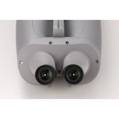 Image of APM 120 mm 45° SD-Apo Bino with 18mm UF Eyepiece-Set and Case APM-SD-120-Bino45-hc