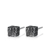Textured Cube Stud Earrings