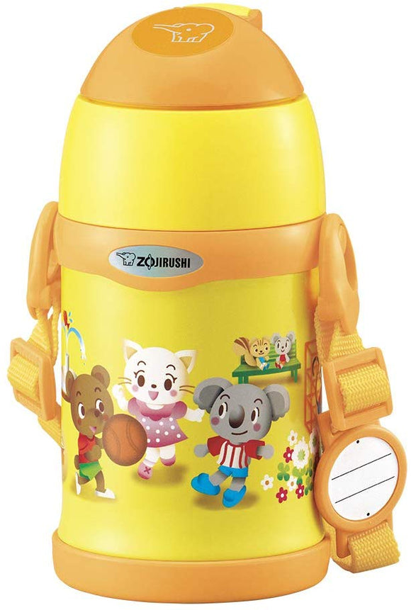 Zojirushi Stainless Steel Vacuum Insulated Bottle with Cup, 450ml, Yellow (STZEE-45-EK)