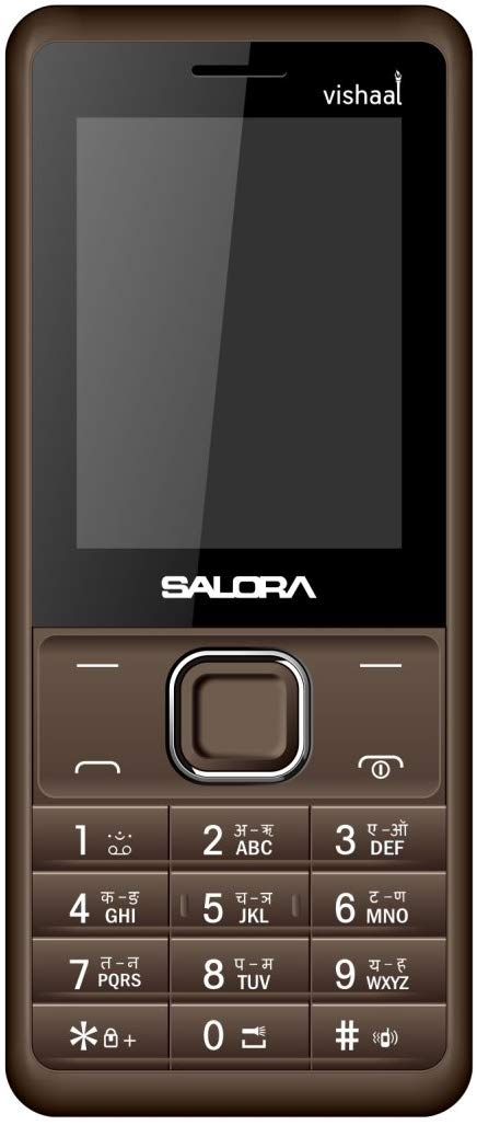 Salora Vishaal Brown (Dual sim) with OTG Support, Wireless FM & 2700 mAh Battery