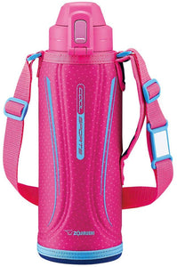 Zojirushi Water Bottle Straight Drink Sports Type Stainless Cool Bottle 1.03L Vivid Pink SD-EC10-PV