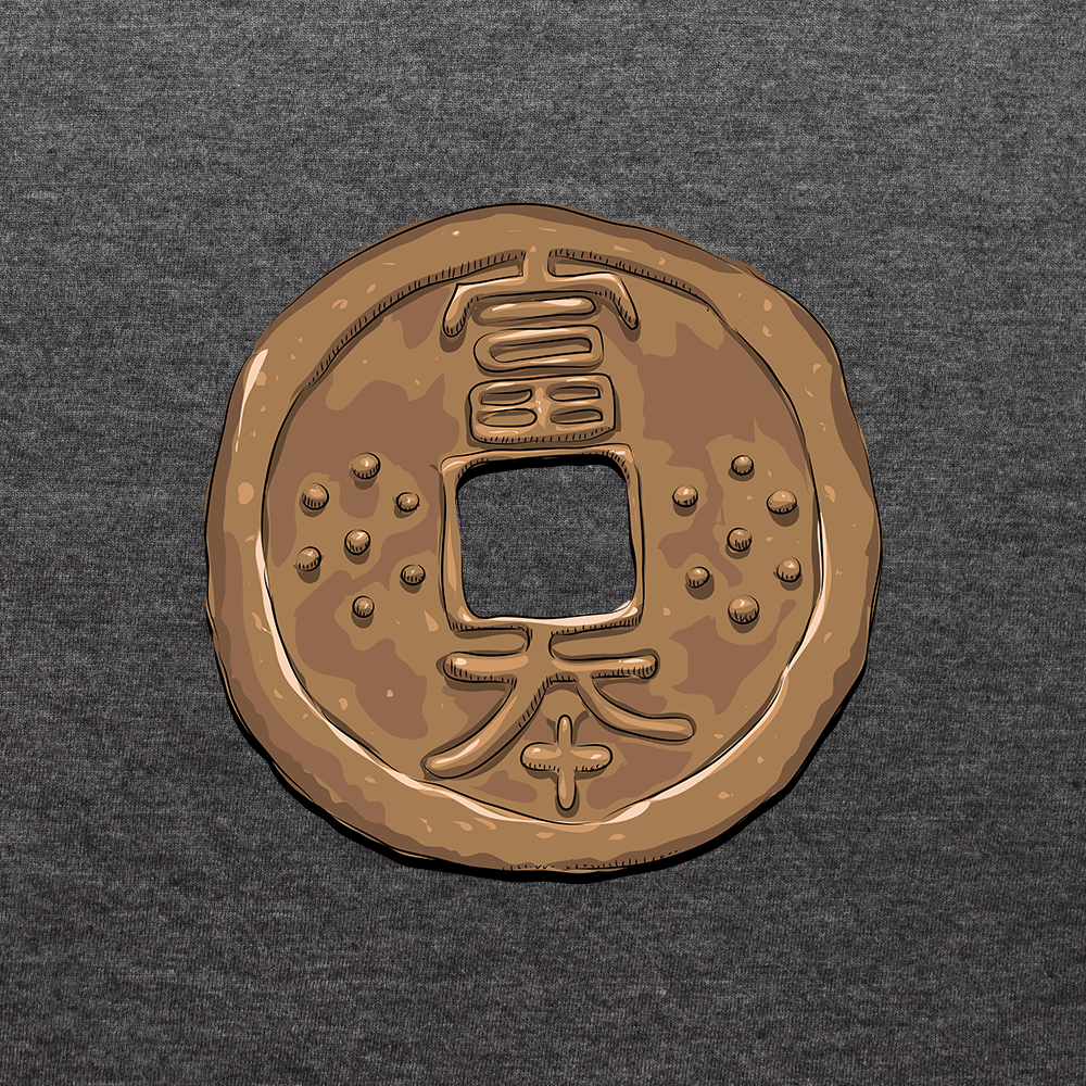 Fuhonsen First Japanese Coin