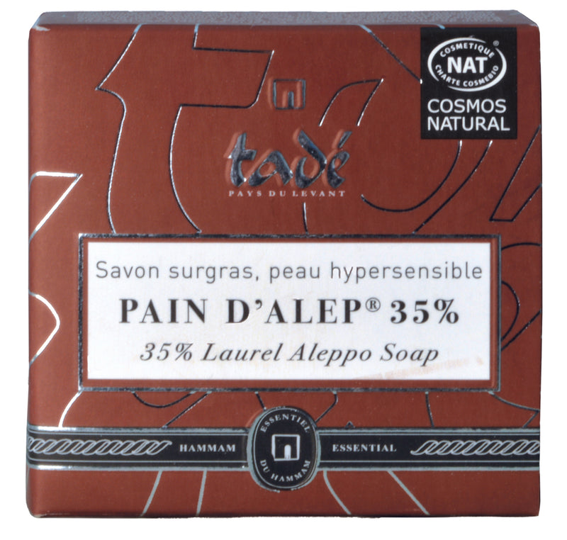 Traditional and Genuine Pain d'Alep 35% Laurel Aleppo Soap 100g