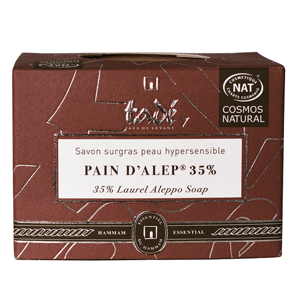 Traditional Pain d'Alep 35% Laurel Aleppo Soap190g