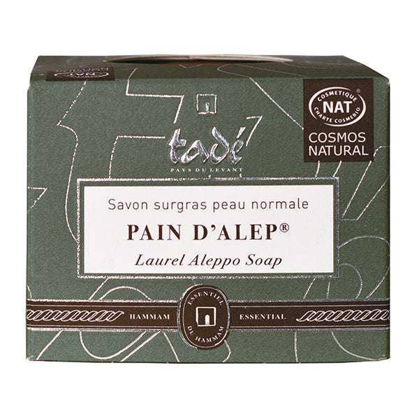 Genuine Pain d'Alep Laurel Aleppo Soap 190g