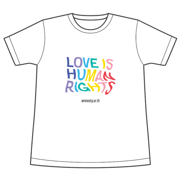 Love is Human Rights T-Shirt