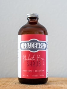Rhubarb Simple Syrup