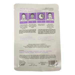 Christian BRETON Paris Pack of 3 Different Face Masks Lifting & Firming, Moisturising and Anti Wrinkle.