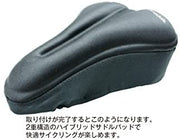 Serfas Bicycle Saddle Pad (Standard)