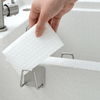 Stainless Steel Sponge Caddy with Adhesive