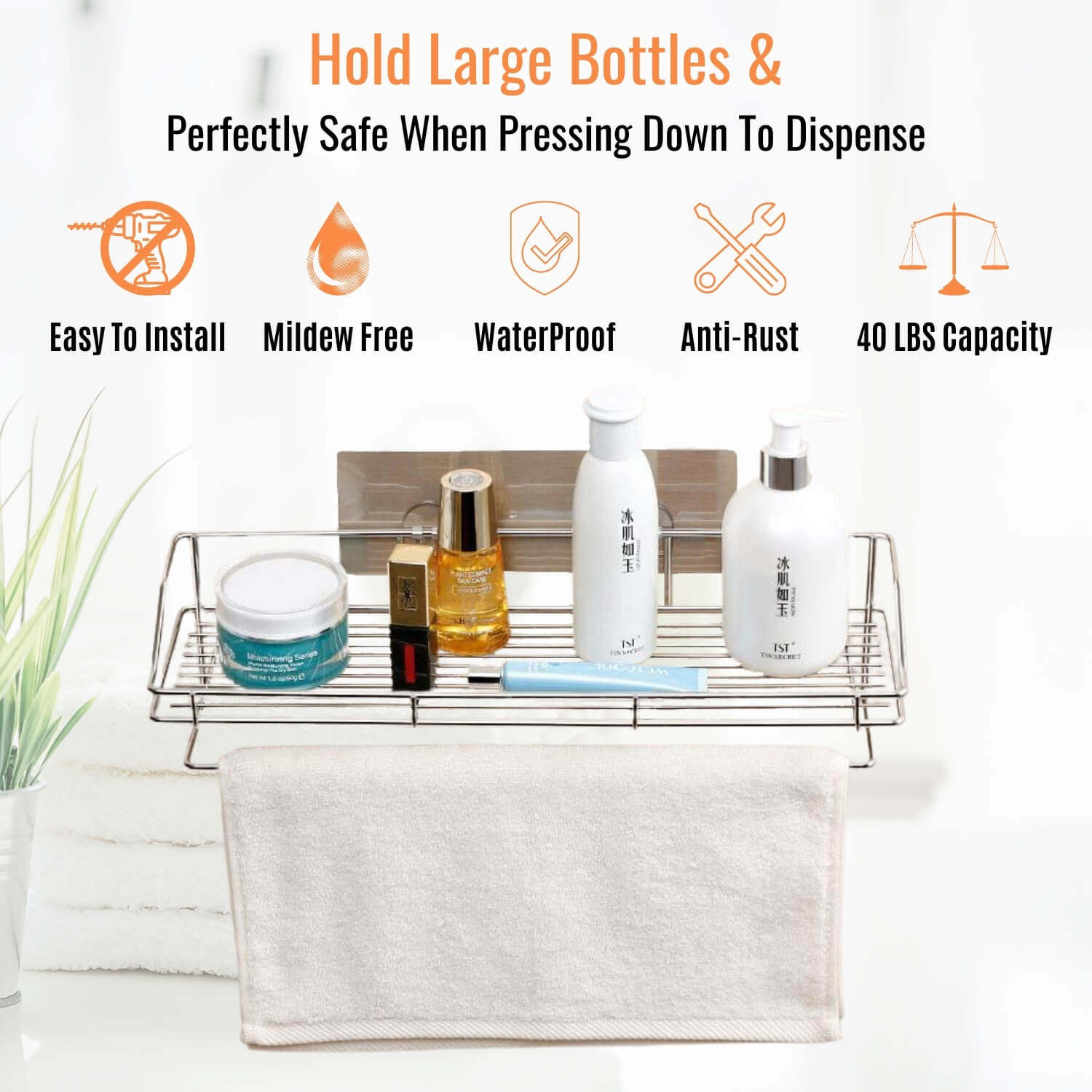 Drill Free Shower Caddy With Towel Holder (Extra Wide)