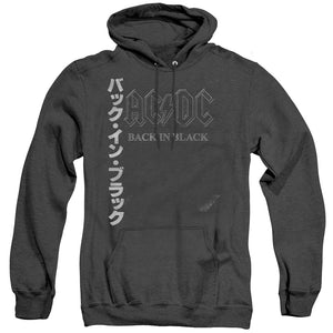 AC/DC Back In The Day Kanji Heather Mens Hoodie Black