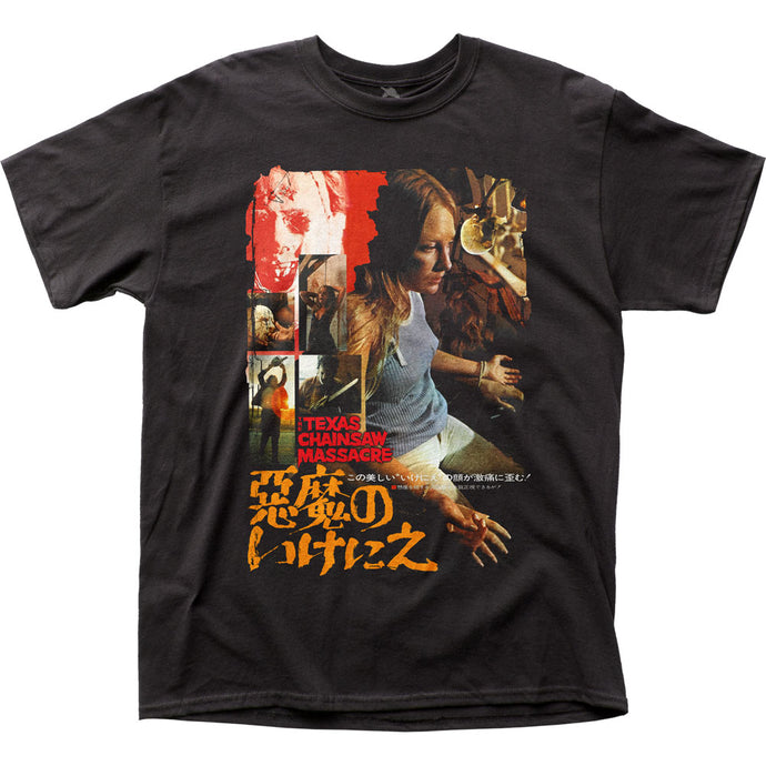 Texas Chainsaw Massacre Japanese Poster Mens T Shirt Black
