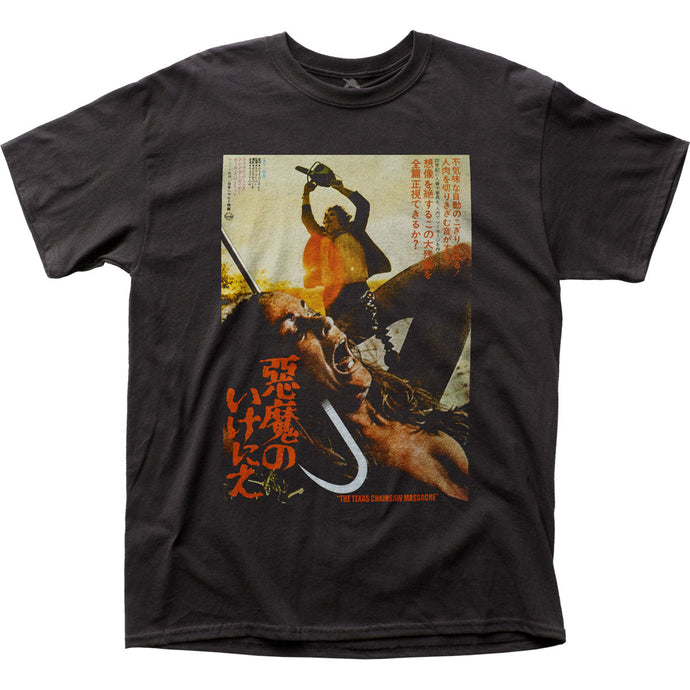 Texas Chainsaw Massacre Japanese Poster 2 Mens T Shirt Black