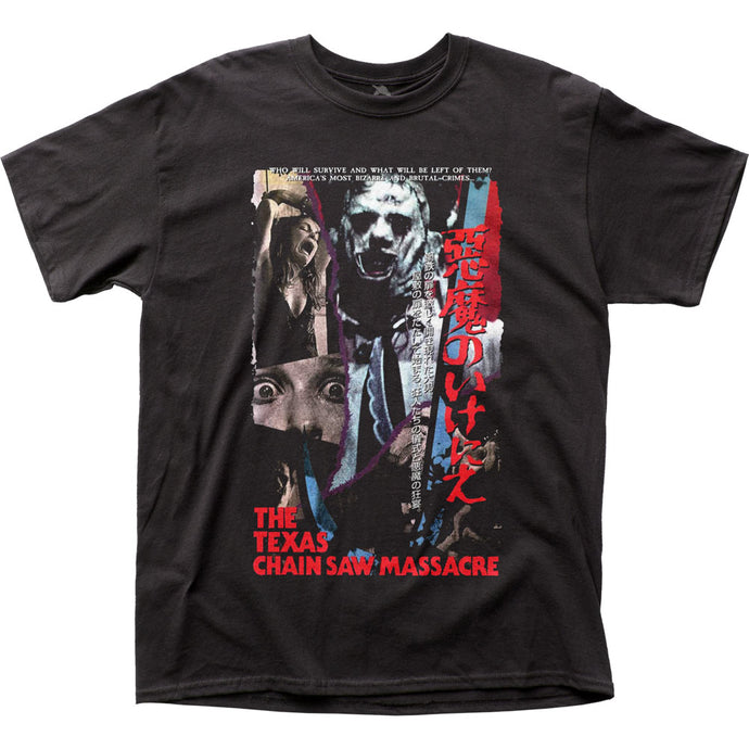 Texas Chainsaw Massacre Japanese VHS Mens T Shirt Black