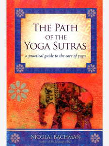The Path of the Sutras