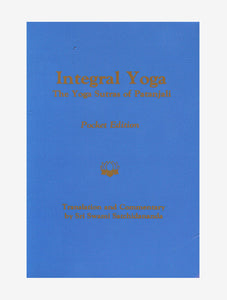 Integral Yoga: Yoga Sutras of Patanjali (pocket