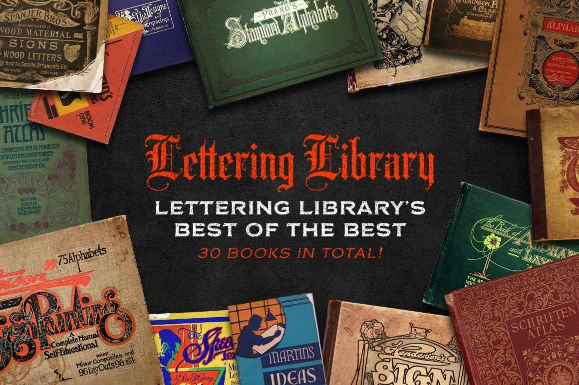 Lettering Library | Best of Bundle Resources RetroSupply Co.