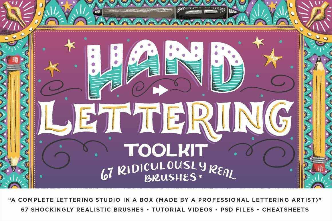 The Hand Lettering Toolkit Adobe Photoshop RetroSupply Co