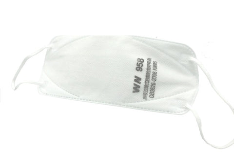 KN95 Masks (Box of 50)