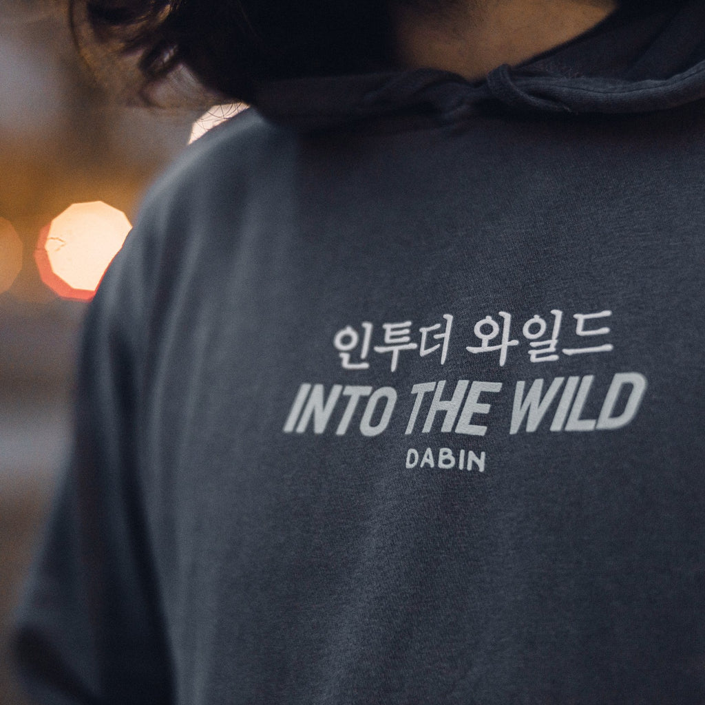 Into the Wild Pullover Hoodie