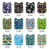 Mumsbest-1 Set Organic cotton cloth diaper prefold cloth diaper with insert
